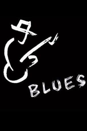 Bluesfestival Delft Blues 2018